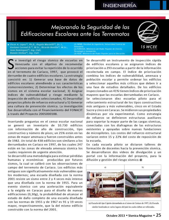 mejorando-la-seguridad-de-las-edificaciones-escolares-ante-los-terremotos