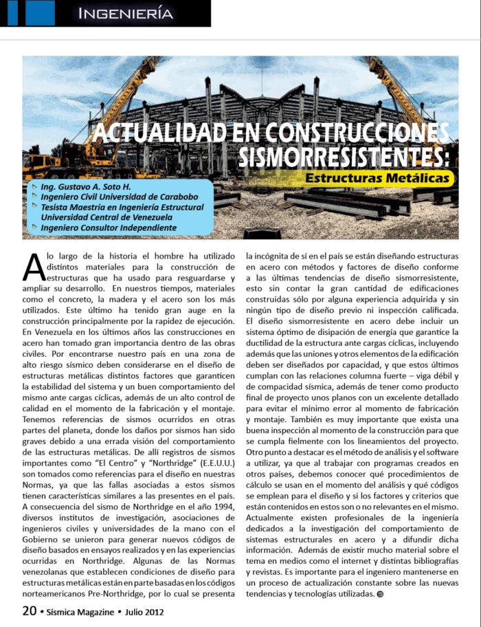Actualidad-en-construcciones-sismorresistentes-estructuras-metálicas